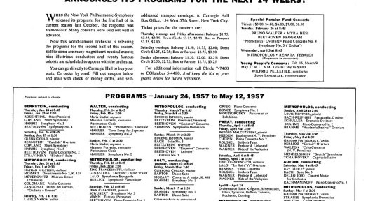 Девід Огілві в своїй книжці «Про рекламу» описував випадок з філармонією в Нью Йорку ще 50 роках