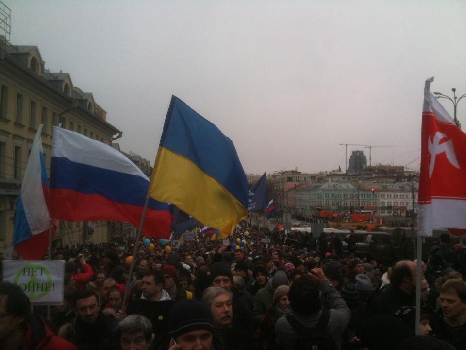 Марш миру в Москві