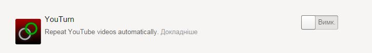 2014-12-16 12-33-30 Доповнення – Yandex