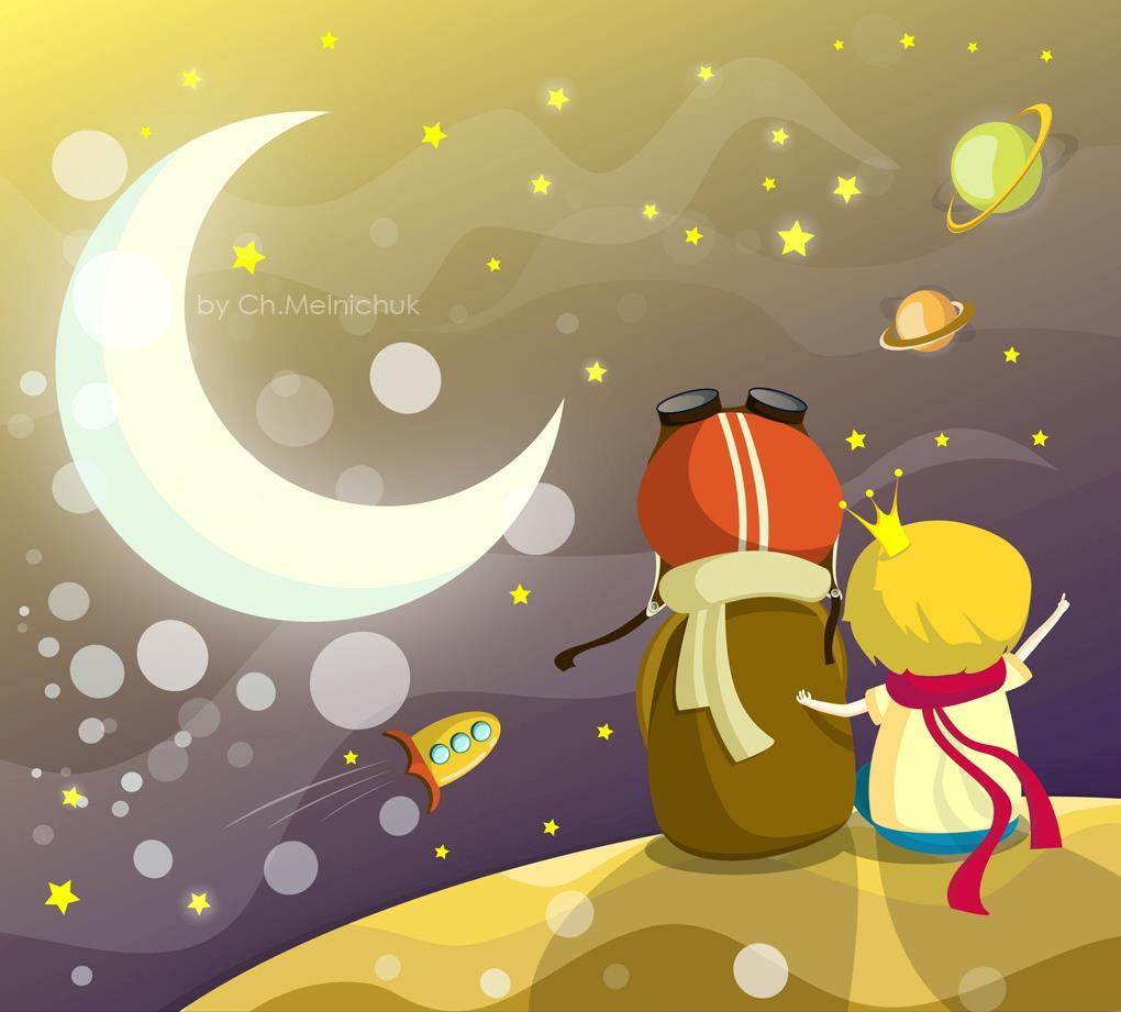Маленький принц., ілюстрація Христини Мельничук